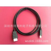 供应MICRO 5pin to hdmi线1.4版 手机 相机 平板电脑接口转接电视线