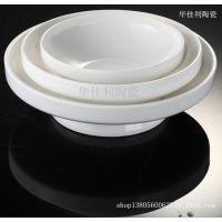 热销高档酒店陶瓷餐具批发饭店餐厅纯白色高脚汤碗