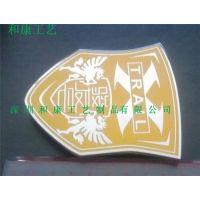 车标标牌制作,订做汽车金属标牌,汽车五金标牌订做,深圳做汽车标牌的厂