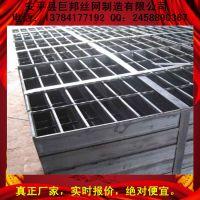 供应钢格栅 格栅板 包头钢格栅 包头玻璃钢格栅