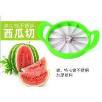 不锈钢西瓜切 水果切 塑料切果器 哈密瓜切