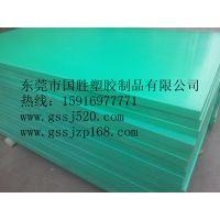PE绿色塑胶板