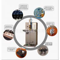 深圳钛钢产品碰焊加工 钛钢焊接件加工 钛钢点焊加工厂家