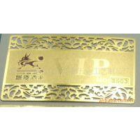 提供贵宾卡加工、金属名片、铜腐蚀上漆铭牌、电镀上色标牌
