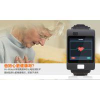 可穿戴设备hi-watch惠健康智能健康云手表C100