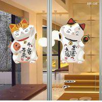 厂家直销第三代可移墙贴纸磨砂透明膜招财猫透明磨砂 招财猫AY950