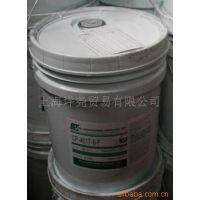 供应全合成食品级冲压油CP-4617-5-F