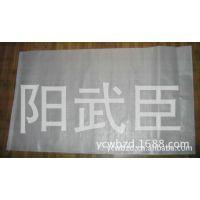 生产供应成品牛仔包装内膜袋  25公斤纺纱包装袋  地毯包装编织袋