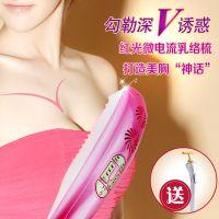 胸部按摩仪 金稻个人护理红光微电流 丰乳仪 丰满乳房 疏通防增生