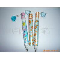 供应【卡通挂件】塑料按动型广告自动铅笔、圆珠笔