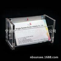 透明名片盒 有机玻璃明信片收纳盒 桌面摆放卡片收纳盒厂家定做