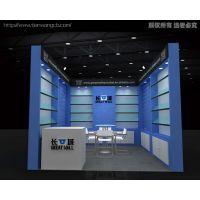 广州广交会展台设计策划搭建那家公司比较好