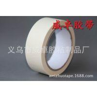 厂家直供白色皱纹纸胶带 masking tape 汽车喷漆胶带3.6CM*20M