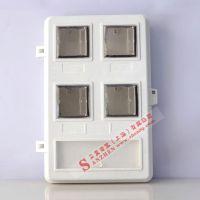玻璃钢电表箱 单相电表箱 电子插卡式电表箱 DBXB平门 4户