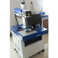 汉瑜光电 【江西】用于【标牌刻字设备-HYFB10】的光纤激光打标机