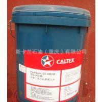 供应加德士钢缆润滑剂CX Coupling Grs齿轮润滑脂