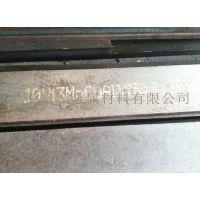 长期供应10NI3MNCUAL模具钢 钢板圆棒圆钢价格10NI3M国产进口性能