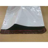 供应快递专用包装袋45*60共挤快递袋,收缩膜
