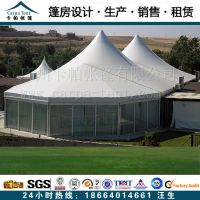 (新品快订)秋季大尺寸欧美品牌活动大帐篷/爆款大型帐篷供应商