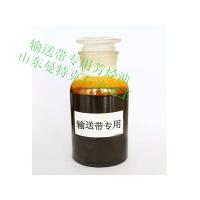 供应山东橡胶制品输送带专用芳烃油环保芳烃油-SBS改性沥青沥青