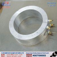 广益 厂家直销 电缆机械用 电热圈 铸铝电加热器