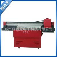 厂家提供 二手uv平板打印机 uv高速平板喷印机 小型彩色印花机