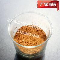 直销26%含量聚合氯化铝|环保药剂|厂家直接供应价格