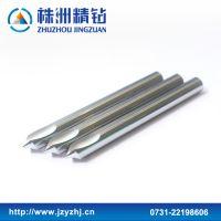 1143SC120 硬质合金钻头 SC系列定心钻头 铸铁加工专用钻头