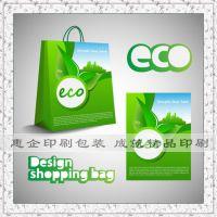 东莞莞城展会手提袋制作 清溪购物手提袋 牛皮纸手提袋印刷