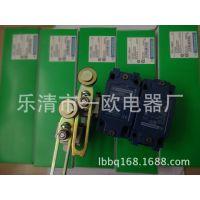 专业生产批发进口行程开关量大从优施耐德行程开关XCK-J10541