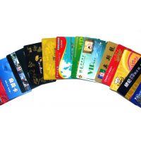 供应郑州制卡公司,郑州卡片制作印刷厂,会员卡积分卡定制价格
