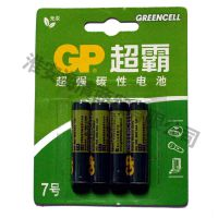 原装正品 GP超霸 AAA 7号电池24G-L4 碳性电池 持久耐用 干电池