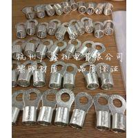RNB70-8(10.12)  纯铜紫铜 圆形裸端头/冷压接线端子CE认证