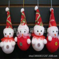辉展圣诞 圣诞雪人老人毛绒公仔 装饰礼物挂件 圣诞礼品供应商