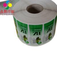 供应不干胶二维码 条码标签标贴 条形码贴纸设计定制广告打印制作