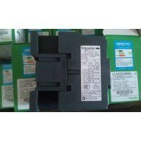 供应特价批发Schneider 施耐德 交流接触器 LC1-E32 10/01