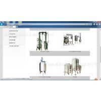 供应乳品机械设备,食品饮料加工设备 胶体磨,胶体泵,转子泵
