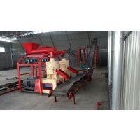 木屑颗粒机厂家供应小型木屑颗粒生产机组锯末燃料颗粒机