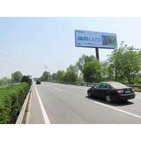 青银高速汾阳西出口处擎天柱大牌