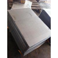 无锡志易达加工定做优质不锈钢孔径:0.5mm-100mm冲孔网