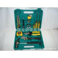 厂家直销 工具套装 16件套礼品工具箱【图】质量可靠 价格合理
