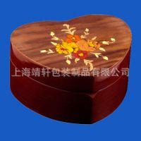 f38供应密度板木盒 手机木盒 中高档精品手机木盒 精巧木盒