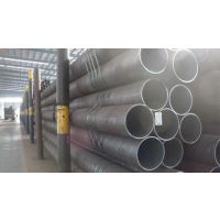 无锡【20Mn热轧钢管】,厂家直销,规格齐全