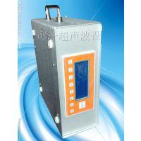 武汉天可汗 超声波塑焊机 28K 30K 35K 40K 超声波维修