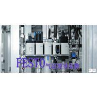FESTO气缸低价出售526904 ADVC-10-10-P正品
