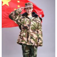 郑州防寒服冬季迷彩大衣多功能