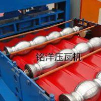 供应铭洋840型琉璃瓦压瓦机 仿古琉璃瓦压型设备