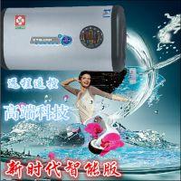 厂家直销史密斯储水式电热水器智能电脑版大彩屏遥控40L50L60L80L