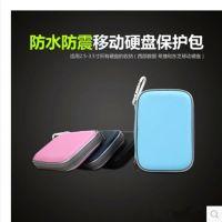 厂家定制防水防震移动硬盘保护套 保护包 移动电源数码收纳包