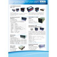 供应PS9774H-1B0 功率因数变送器 0772-3605548